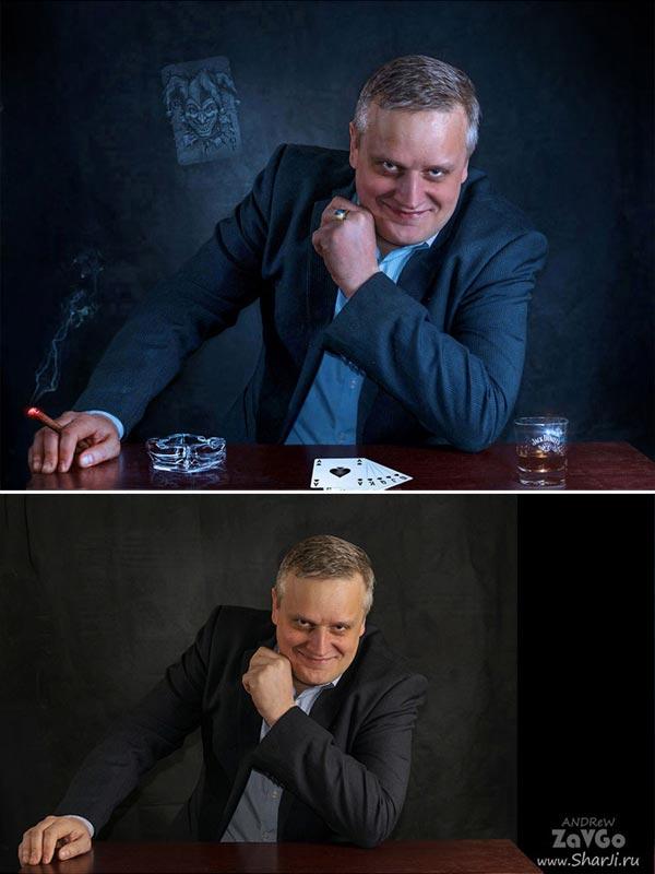 фотошоп до и после