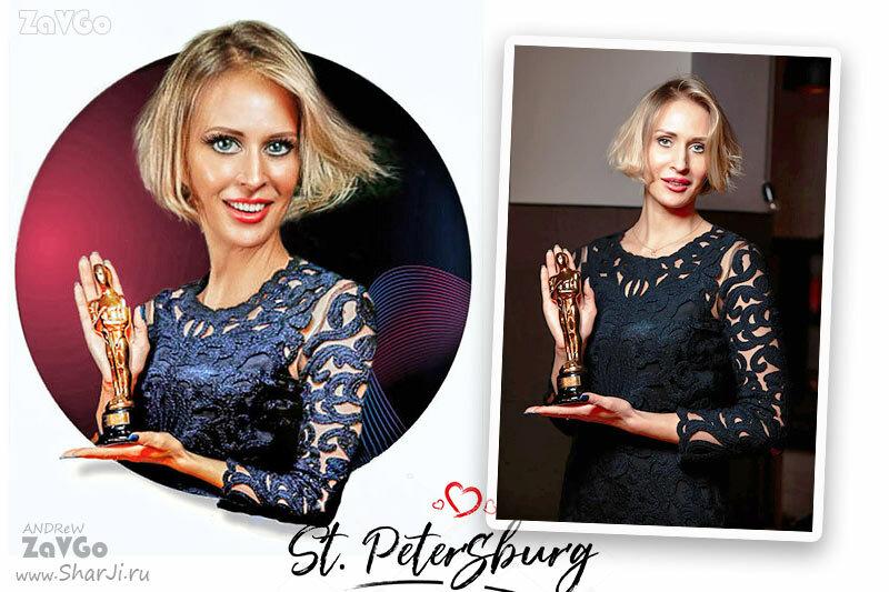 Бьюти аватарка по фото до и после