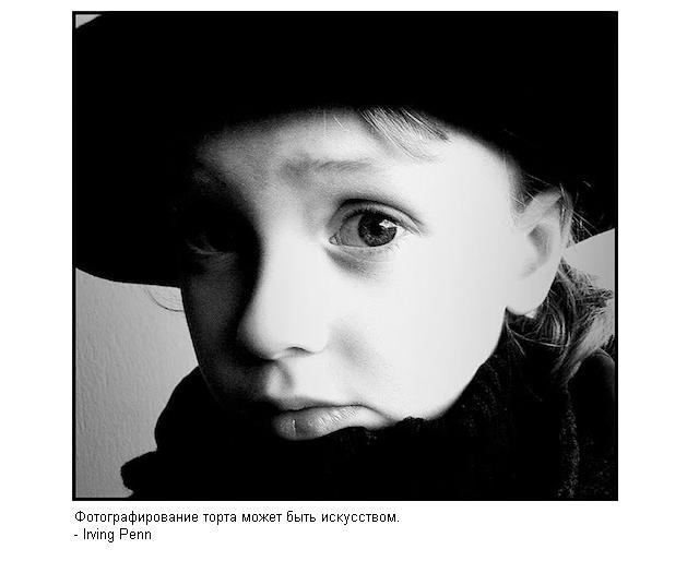 цитаты великих фотографов о фотографии процессе изучения дисциплины