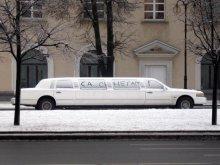 Са снегам! / просто и со вкусом)))