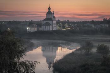 Ильинская церковь на закате / Последняя августовская ночь в Суздале. В окнах зажглись огни и с луга к реке потянулся ночной туман.