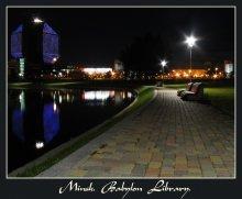 Minsk. Babylon Library. / Менск.Бабілёнская Бібліятэка.