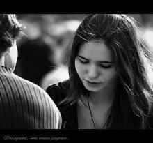 Послушай, мы очень разные... / Красивое, задумчивое выражение на лице девушки привлекло мое внимание и заставило мою камеру незамедлительно среагировать))) Непостановочное, из серии стрит-фото.