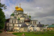 Новоиерусалимский монастырь / *******