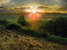 Утро нового дня / ******