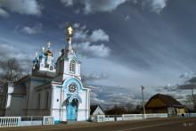 На линии души / Минская область, г. Вилейка