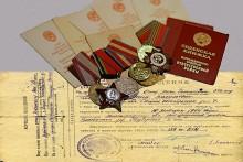 ВСЁ, ЧТО ОСТАЛОСЬ... / Ордена и медали, моего тестя, инвалида Великой Отечественной войны, ныне умершего...