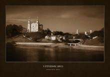 Vitebsk Post Card / ..........................