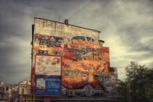 |   Жилой холст   | / Белград, Сербия
