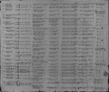/ Одна из страниц Списка безвозвратных потерь...там мой дед...