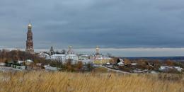 Под небом осени / День первого снегопада. Иоанно-Богословский мужской монастырь села Пощупово, вблизи Рязани