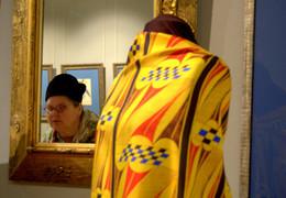 Зеркало / на выставке Льва Бакста