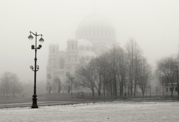 Туман / Кронштадт