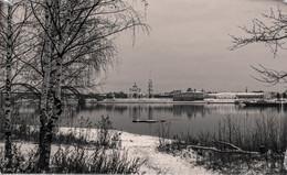 Как будто века не прошло / Рыбинск, Спасо-Преображенский Собор и торговый берег. Первый снег и последние корабли.