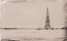 Снега над Атлантидой / Калязин, Колокольня Никольского собора над замерзшим водохранилищем