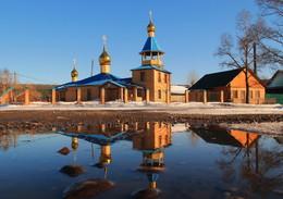 весенние лужи такие разные... / Иркутская область Казачинско-Ленский район с.Казачинское.