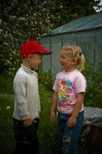 Наверно это любовь! / Любовь или крепкая дружба! )))