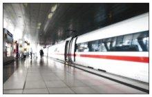 В небеса / Вокзал во Франкфурте
