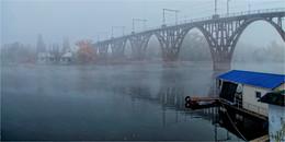 Мост в голубом тумане / Мерефо - Херсонский мост с правого берега, конец октября.