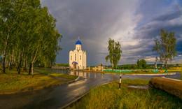 После дождя будет радуга / Храм Собора Белорусских святых в Мозырском районе (пос. Криничный, Беларусь)