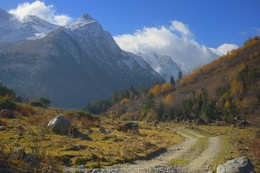 Осенний путь / Гондарай