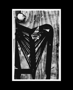 Без названия / Четыре чёрненьких чумазеньких чертёнка чертили чёрными чернилами чертёж..
