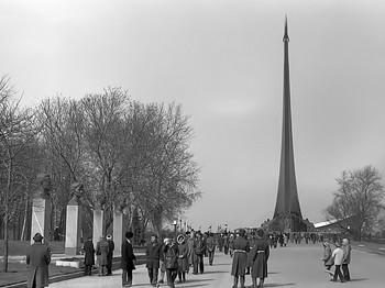 Аллея Космонавтов в 1979 году. / 12 апреля - День Космонавтики.