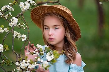 Расцветай... /