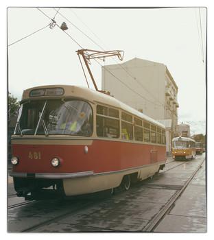 Нас в набитых трамваях болтает ...2 / Б/к