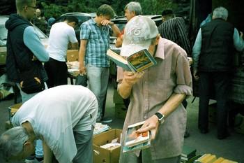 чтение / блошиный рынок...