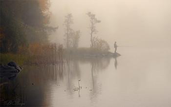 Рыбалка туманным утром / Октябрь 2019