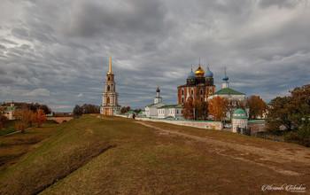 Рязанский кремль. / ***
