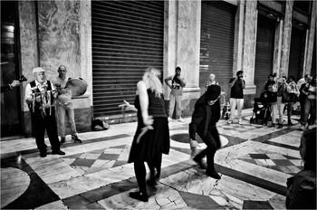 Танец / Неаполь