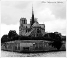 Париж / 2005 г.