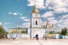 / летом в Киеве...