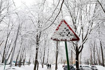 про иероглифы / ••• 雪