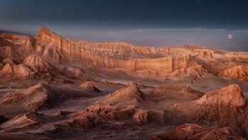 Лунная долина / Пустыня Атакама, Чили