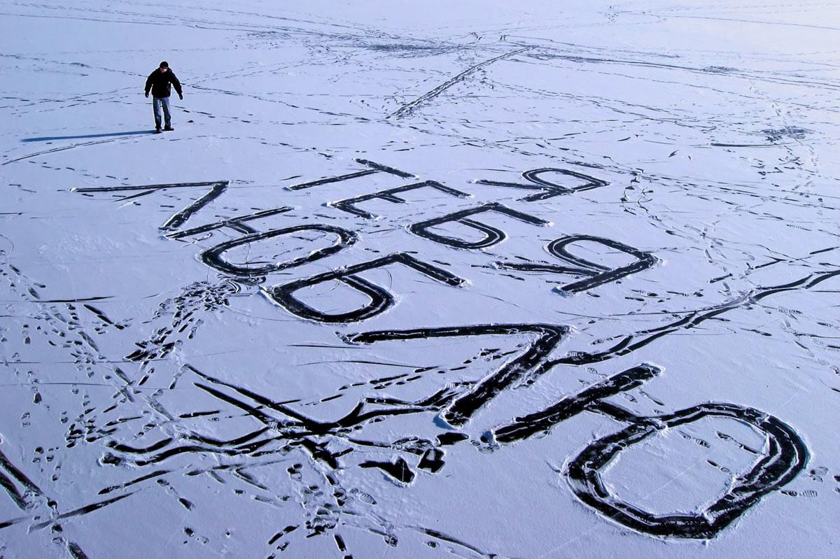 Картинка с надписью люблю зиму