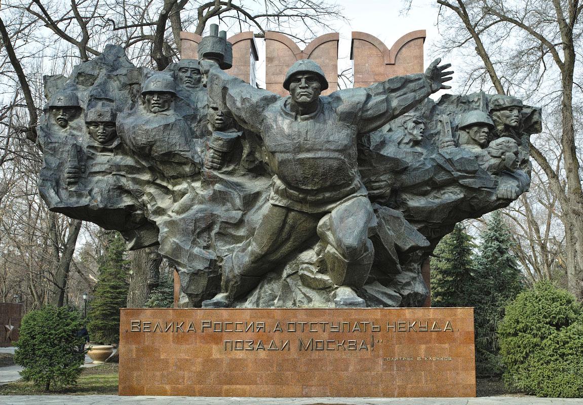 28 панфиловцев картинки памятника, скрап тиснением