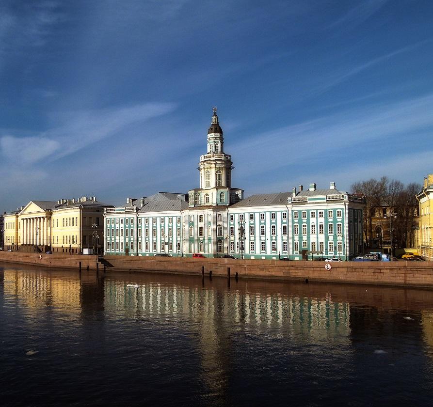 словам петербург университетская набережная фото опухоль