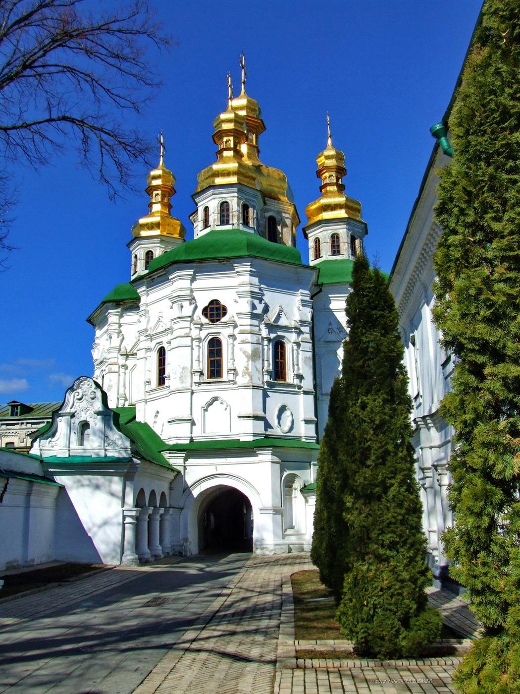 Картинка киево печерский монастырь