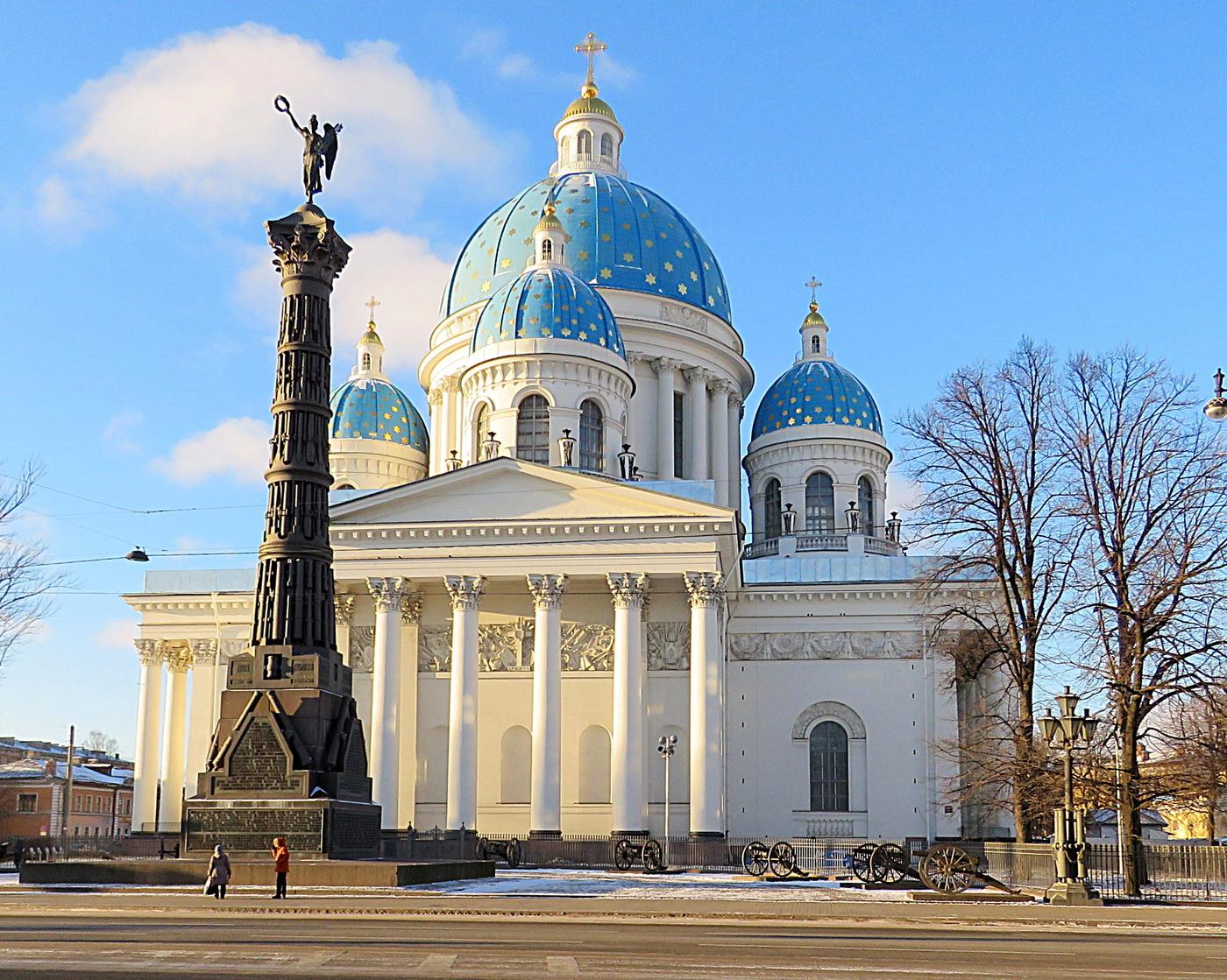 кнопка может церкви петербурга фото с названиями сорта