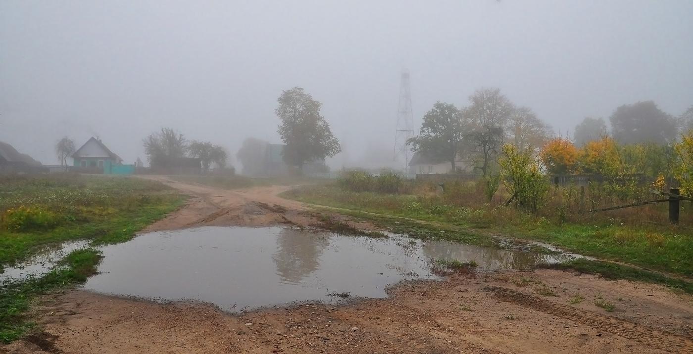 Фото осень деревня дождь