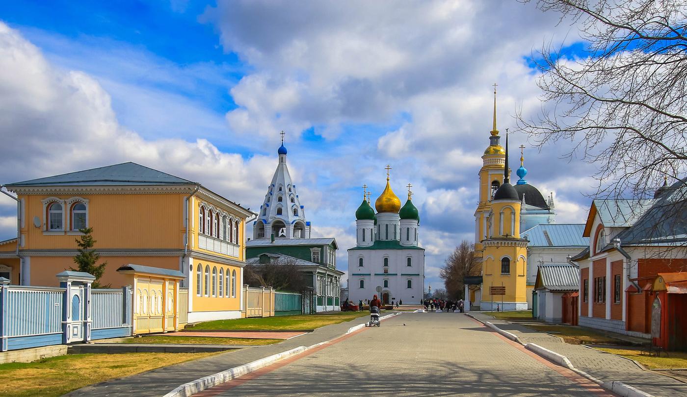 боку фото города коломна московской области директиву ркпб, участвовал