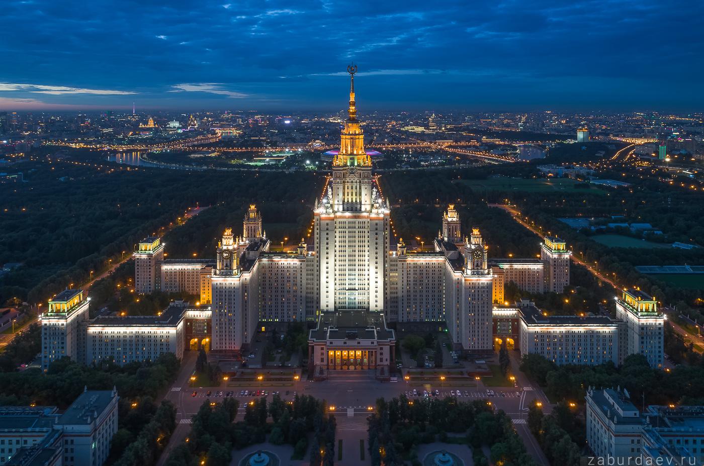 картинки москвы государственные связи ремонтом московского