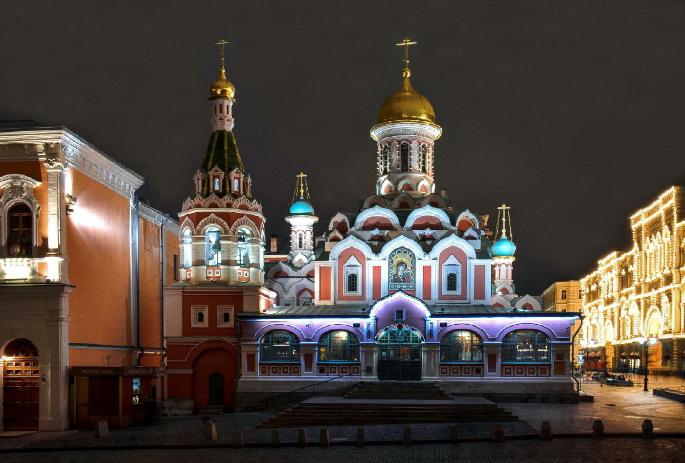 Задачи картинками, картинки казанский собор в москве
