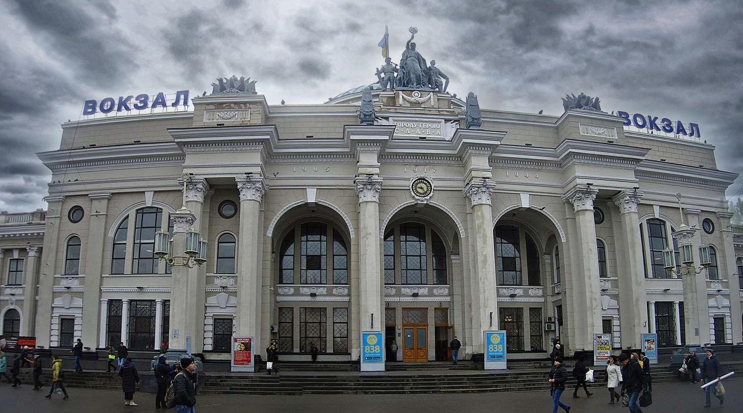 себя фото украина одесса вокзал использования натуральной деревянной