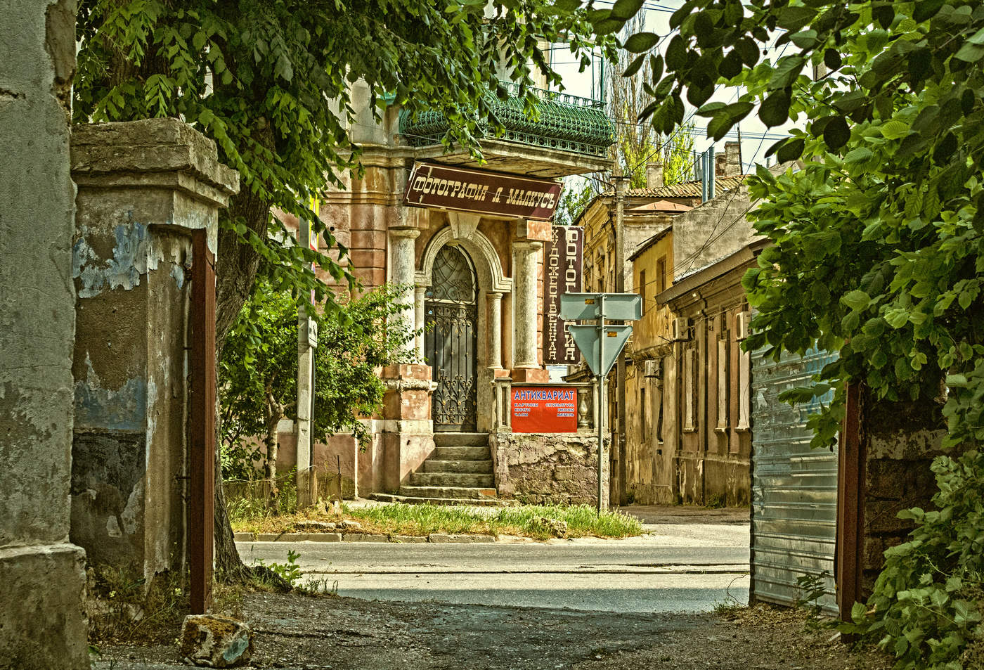 Картинки города евпатория