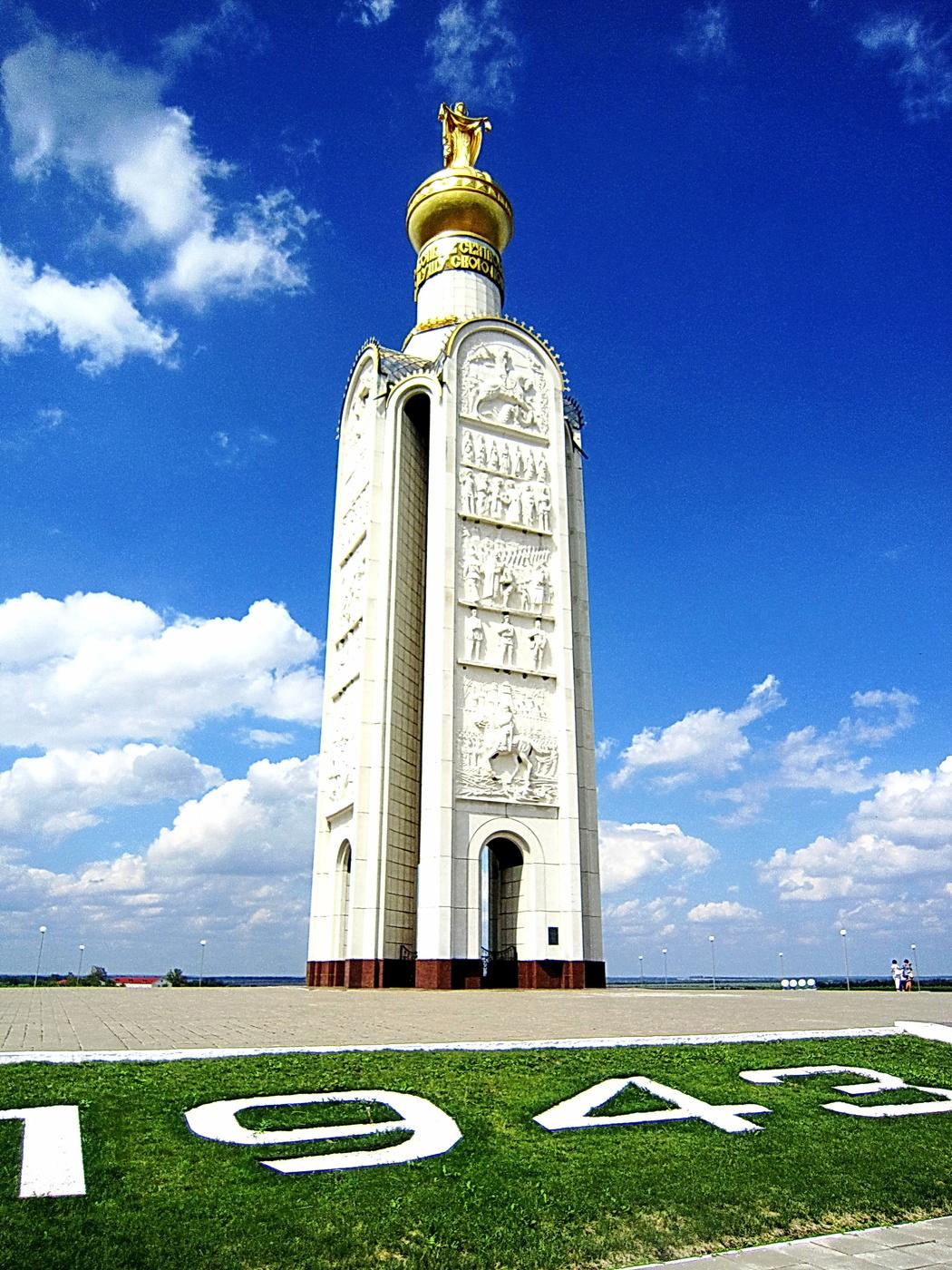 Звонница на прохоровском поле фото и парк