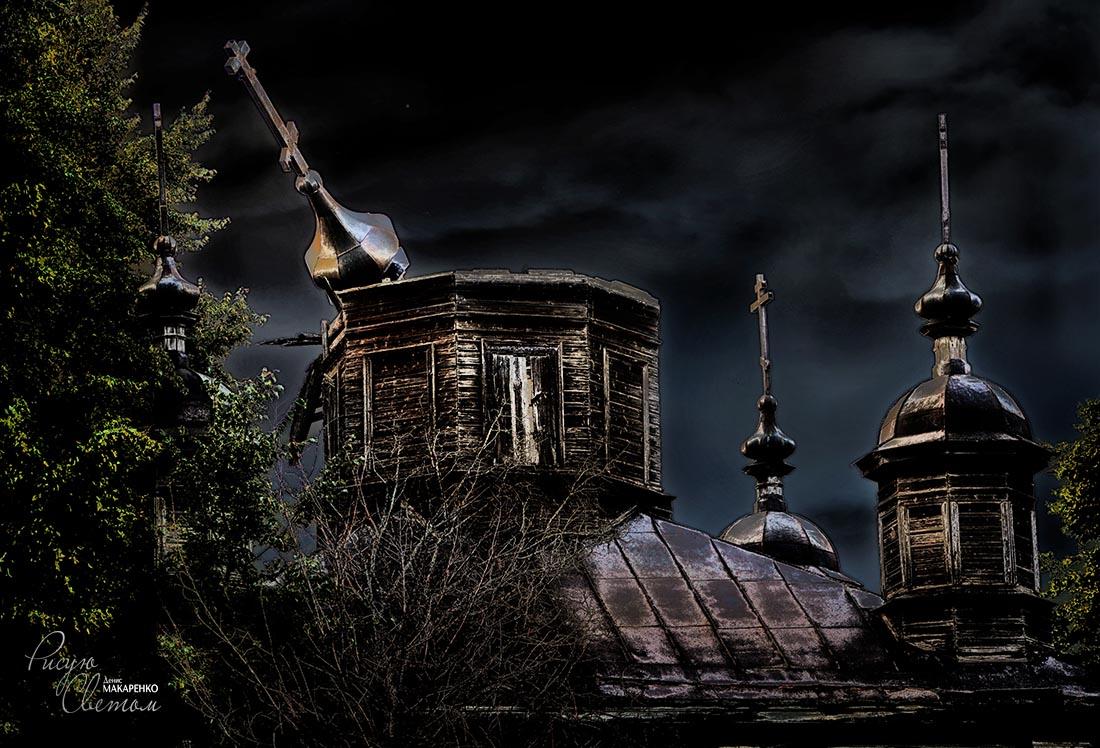 Томская область поселок белый яр картинки